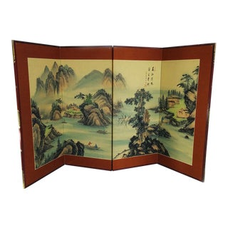 Vintage Japanese Byobu Folding Screen