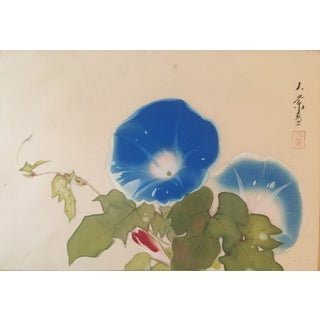 Japanese Silk Floral Painting