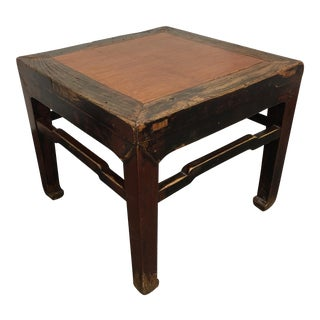 Antique Asian Bamboo & Wood Side Table