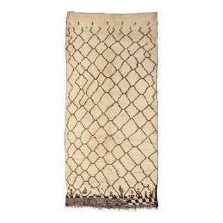 Exhibition: ACHROME - Mid Century Modern Berber Carpets