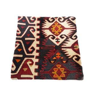 Konya Kilim Custom Pillow