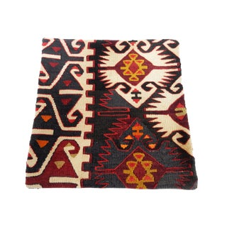 Konya Kilim Custom Pillow
