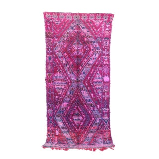 "Beni M'GuildVintage Moroccan Rug, 5'3"" x 11'0"" feet"