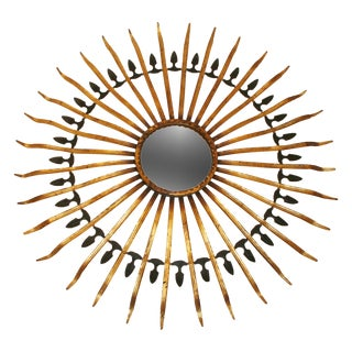 Mid-Century Sunburst Metal Mirror