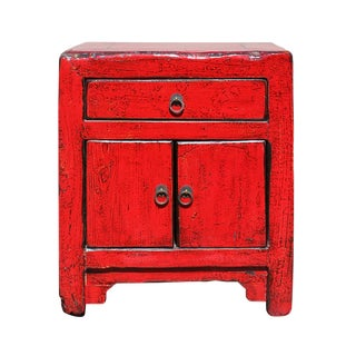Asian Style Red Lacquer Small End Table Nightstand