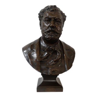 French Bronze Bust