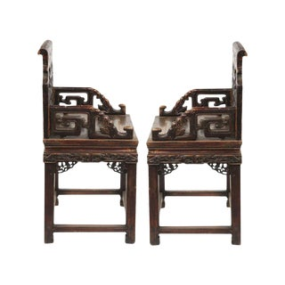 Pair of Chinese Qing Dynasty Carved Walnut Arm Chairs, Fushouyi