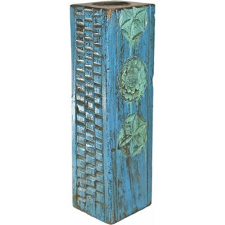 Papyrus Turquoise Pillar Candle Holder