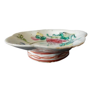 Chinese Export Small Bowl