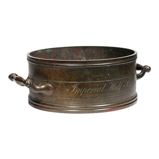 George IV Cast Bronze Imperial Half Bushel Measure