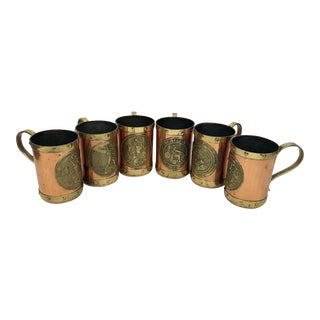 Aztec Copper Mugs - 6