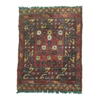 "Vintage Persian Gabeh Welcome Mat Rug - 1'7"" x 2'1"""