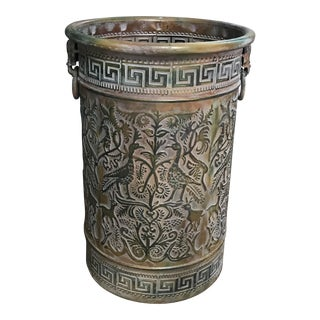 Greek Key Motif Safari Metal Umbrella Stand