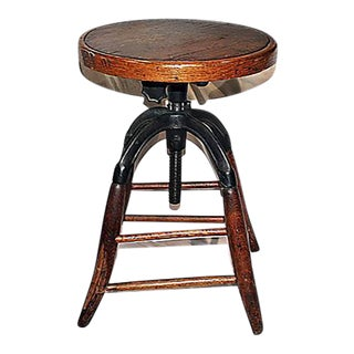 19th Century Antique Wood Stool