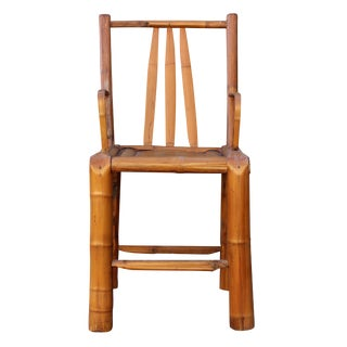 Chinese Zen Style Bamboo Reclining Arm Chair