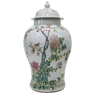 Chinoiserie Porcelain Jardiniere