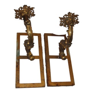 Ornate Bronze Wall Sconces - A Pair
