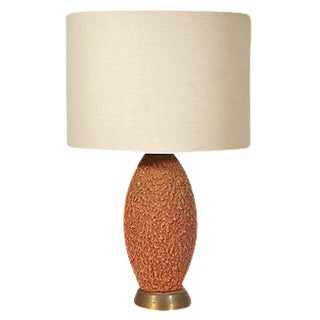 Vintage Mid-Century Textured Table Lamp