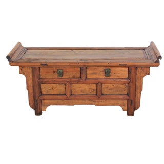 Antique Chinese Table Commode