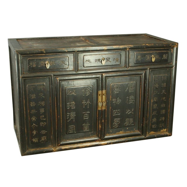 Antique Calligraphy: Antique Chinese Cabinet Buffet Carved Calligraphy