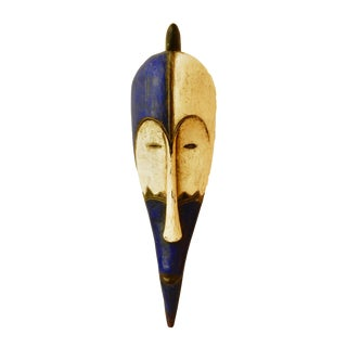 African Fang Elongated Face Gabon Mask
