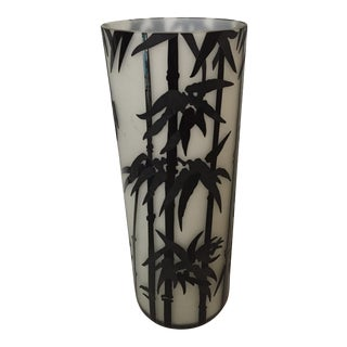 Vintage Frosted /Black Enamel Vase With Bamboo Motif