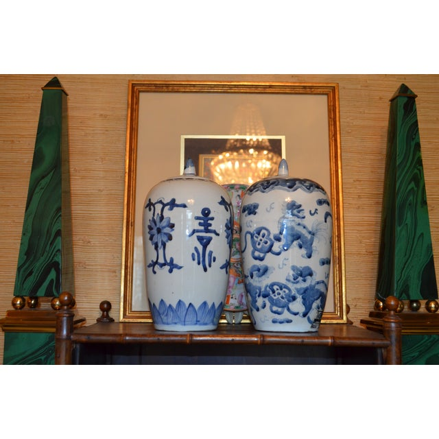 Image of Tozai Chinoiserie Ginger Jars, Pair