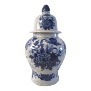 Chinese Blue Floral Ginger Jar