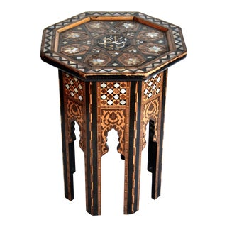 Antique Syrian Inlaid Mother of Pearl Table
