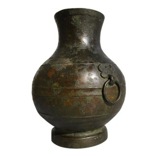 "Chinese Song Dynasty Bronze ""Hu"" Vessel"