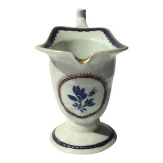 18th C Chinese Export Helmet Style Creamer