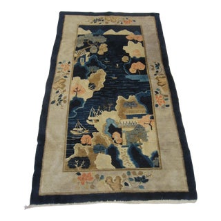 Vintage Silk Chinese Rug Decorated With Pagodas