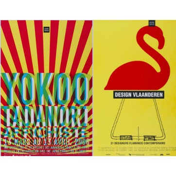 Original Montreal Design Posters - A Pair - Image 1 of 3