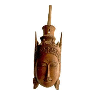 Antique Thai Balinese Carved Buddha Wall Art