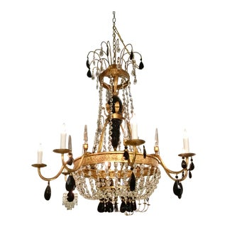 Currey & Co. Alexandra Chandelier