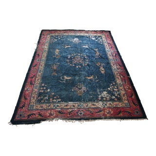 "Antique Chinese Art Deco Rug- 8'6"" x 11'6"""