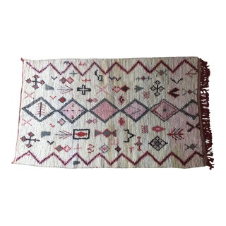 """Moroccan Boucherouite Tribal Rug - 4'3"""" X 6'11"""""""