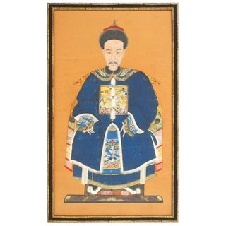 Chinese Qing Dynasty Ancestral Portrait