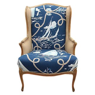 French Style Walnut Regatta Wingback Chair