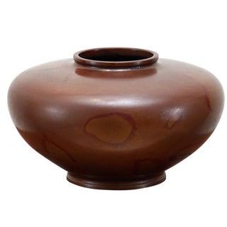 Vintage Asian Bronze