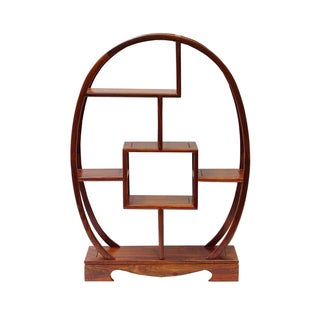 Rosewood Oval Curio Display
