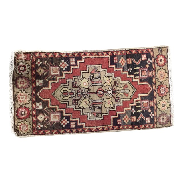 "Anatolian Persian Rug - 1'9"" X 3'6"" - Image 1 of 9"