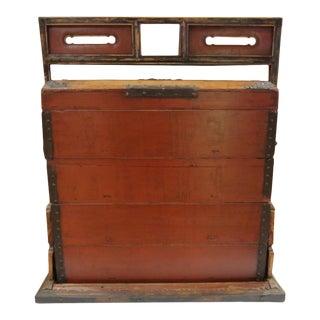 Chinese Treasure Gift Box