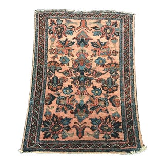 Antique Persian Lilihan Rug - 2′2″ × 3′