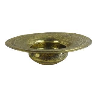 Carved Brass Samovar Bowl Centerpiece