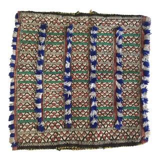 Moroccan Berber Pillow Cover