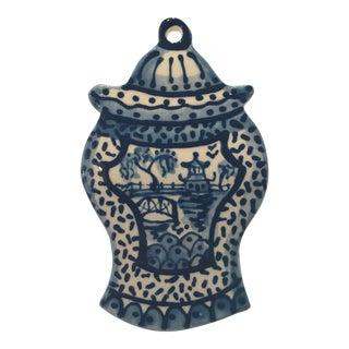 Chinoiserie Pagoda Ginger Jar Ornament