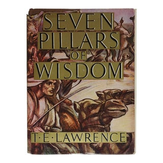 Seven Pillars of Wisdom, 1938
