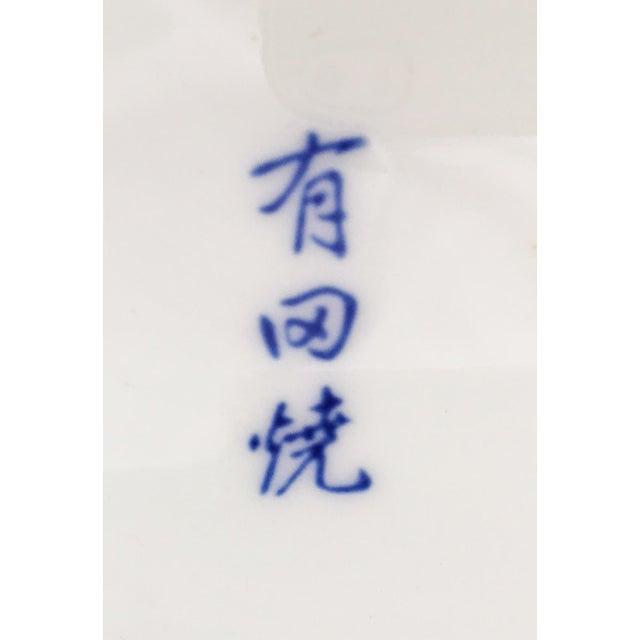 Image of Signed Imari Arita Yaki Charger