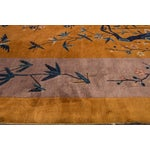 Image of Apadana Chinese Art Deco Rug - 10' X 13'6""